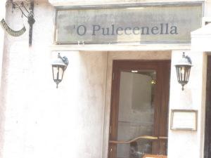 オ・プレチェネッラ1