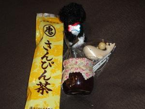 piyomama さんありがとう